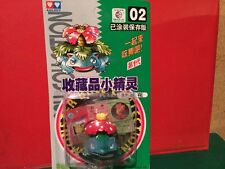 1998 Auldey Tomy Pokemon # 02 VENUSAUR  Pocket Monsters