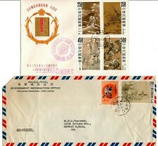 ROC stamp  FDCs SC1479-82 & 1 postal used cover