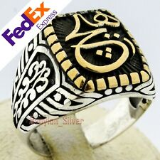 Turkish Handmade 925 Sterling Silver Ottoman Islamic Men's Ring All Sizes