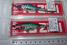 PAIR OF YO-ZURI SQUID JIGS ULTRA LENS, 8.5cm, New, exactly as shown*