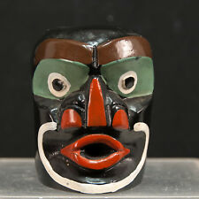 A Pacific Northwest First Nations/Aboriginal-Style Molded Resin Mini Mask