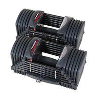 NEW  POWERBLOCK PRO SERIES 50 Adjustable Dumbbells | **SET OF 2**
