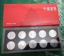 China 2005-2013,2015 year 1 Fen coins set 10PCS