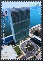 Ver. Nationen UN UNO New York 2018 Nr. 1660 Was tun Sie für den Frieden Campagne