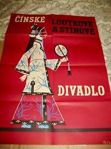 Vintage Czech? Theatre Poster