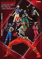 Hobby Japan Kishiryu Sentai Ryusoulger Official Perfect Book (Art Book) NEW