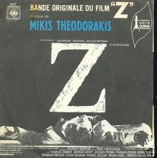 BOF Z 45 TOURS FRANCE MIKIS THEODORAKIS