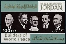 JORDANIE-1967-DE GAULLE-personnalités-1 bloc feuillet neuf