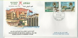 OMAN 1987 FDC SG345/6 OPENING OF ROYAL HOSPITAL AND MARINE/FISHERIES *