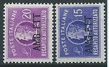 1949-52 TRIESTE A RECAPITO AUTORIZZATO MH * - ED057-3