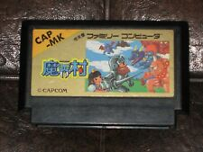 Makaimura - Famicom Nintendo FC NES JP Japan Import Ghosts 'N Goblins And Ghost