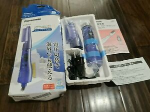 Panasonic EH-KA50-V ZIogza Kurukuru Curling Hair Dryer AC100-120V AC200-240V F/S