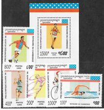 CAMBODIA SC 1420-25 NH issue of 1995 - OLYMPICS