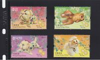 2018 China Hong Kong CNY Year of the Dog Special Stamps MNH