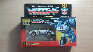 Transformers G1 Jazz Encore 08 Reissue Takara Tomy in Box 100% Complete