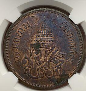 1876 THAILAND 4A NGC AU