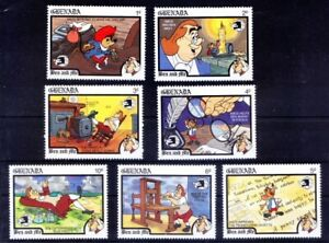 Grenada MNH 7 Stamps, Disney, Cartoons