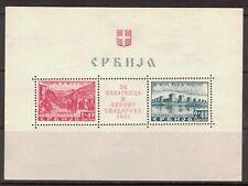 Serbia 1941 German Occupation SC# 2NB5 MNH S/S,HCV!