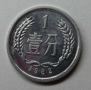 China, People's Republic Fen 1982 Aluminum KM#1 UNC