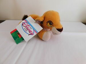 """Disney Store The Lion King Simba's Pride Kiara 8"""" Bean Bag Plush NWT Retired."""