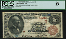 1882 $5 NBN Monticello, NY - Brown Back - FR.468 Charter 1503 - PCGS 15 - Fine