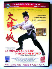Dvd Le Implacabili lame di Rondine d'oro di King Hu 1966 Usato