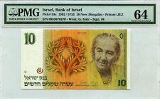 Israel 10 New Sheqalim 1992 / 5752 Bank Of Israel Pick 53 c Value $70