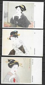 Japan covers 3PCs WWII Glamour Girls not sent
