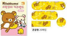 60PCS Rilakkuma Kids Cute Band Aid Bandages Plaste in 4 versions Plasters