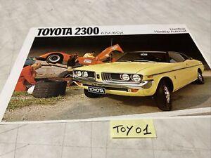 Toyota 2300 6 cylindres Hardtop + Automat prospectus brochure de vente catalogue