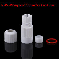 RJ45 Waterproof connector cap cover for outdoor network camera pigtail cable TO