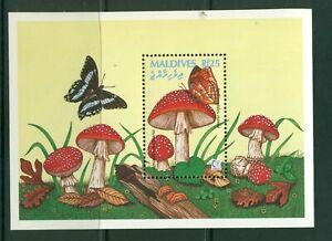 Maldive Islands  #2098 (1995 Mushroom and Butterfly sheet) VFMNH CV $5.00