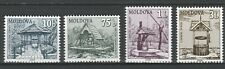 Moldova 2008 Architecture Water Wells 4 MNH stamps