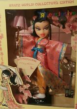 "Bratz World Collectors Edition Doll Tokyo Japan ""May Lin"" Japanese Mint!"