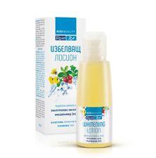 Bodi Beauty Whitening Lotion with Hyaluran Acid & Vtm B3 for Damaged Skin 100 ml