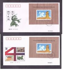 China 1994-19M 4th Congress of Chinese Philatelic Federation 四邮,  S/S FDC  A n B