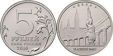 RUSSIA 5 Rublos RUSIA 2016 Ciudades Liberadas II Guerra Vienna. 13.04.1945