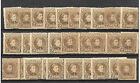 España. Alfonso XIII. Conjunto de 30 sellos nuevos. Edifil 241**