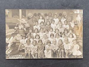 RARE c1908 LAHAINA HAWAII KINDERGARTEN RPPC PHOTO POSTCARD ! SCHOOL CHILDREN W@W
