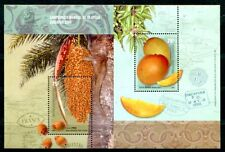 ARGENTINA 2004 FRUIT TREES - WORLD STAMP CHAMPIONSHIP - SINGAPORE SOUVENIR SHEET