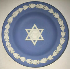 Vintage Wedgwood Blue Jasperware Star Of David Dish Signed By Potter Mark Mayson