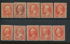 1873 United States Dept Interior Official Stamp #O15-O24 Mint Hinged VF Set