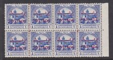 JORDAN 1953 OBLIGATORY TAX OVERPRINTED POSTAGE 1m BLUE IN MARGINAL BLOCK 8 MNH