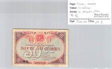 BILLET DE NÉCESSITÉ - FRANCE NANTES - 50 CENTIMES - 31 DÉCEMBRE 1924 - B Q