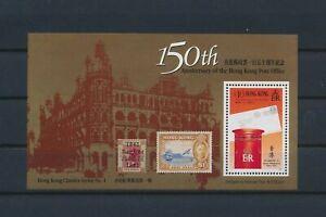 LO42971 Hong Kong anniversary post office good sheet MNH