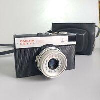LOMO Smena 8M Lomography 35-mm film VINTAGE camera Soviet