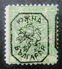 nystamps Bulgaria Eastern Rumelia Stamp # 39 Mint Og H $29 F26y336