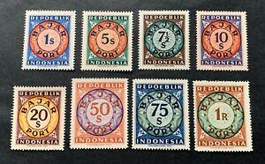 Repoeblik Indonesia 🇮🇩 1949 - 8 mint porto stamps