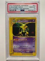 Pokemon PSA 10 GEM MINT 043/088 Holo 1st Edition Alakazam Japanese Skyridge