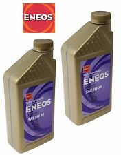 Set of 2 Quarts Engine Oils SN/GF5 5W-30 Full Synthetic for Mitsubishi Toyota